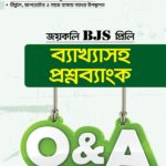 BJS-Preli-Question-Bank-with-Solve