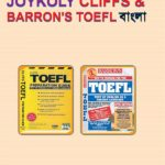 Cliffs and Barron's Toefl