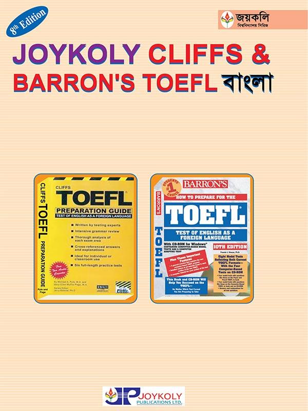 Cliffs and Barron's Toefl