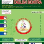 english-bichitra